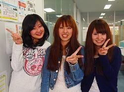 ishionowata3.jpg
