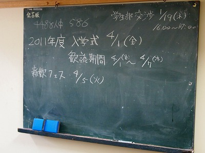 jichikai3.jpg