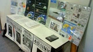 kawamura2.jpg