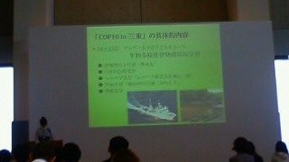 kawamura3.jpg