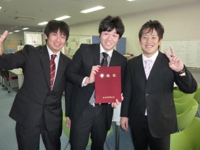 sotsugyo6.jpg