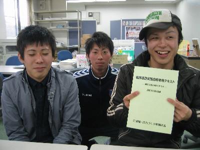 102_0300.JPG