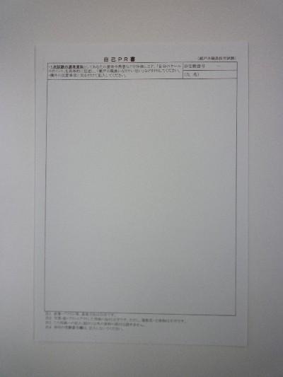 P1000571.JPG