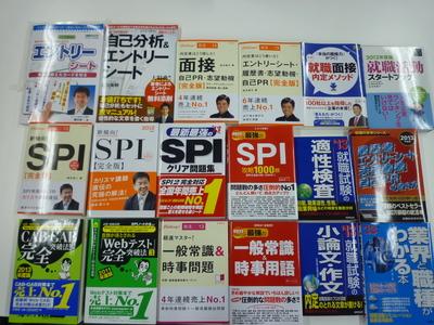 P1030202.JPGのサムネイル画像