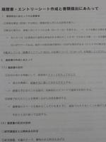 P1030677.JPGのサムネイル画像