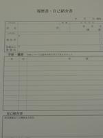 P1030678.JPGのサムネイル画像