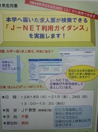 P1040979.JPGのサムネイル画像