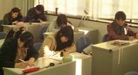 筆記試験.JPG